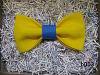 Галстук-бабочка, желтый