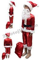 Детский костюм Санта Клаус рост 140