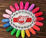 Гель-лак My Nail №372 (сиренево-розовый), 9 мл, фото 3