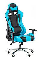 Кресло для компьютерных игр ExtremeRace черно-голубое