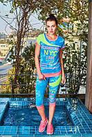 Яркий женский комплект с бриджами 43202