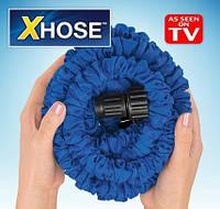 Шланг для полива X HOSE 15 m 50 FT с распылителем