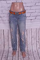 Женские джинсы больших размеров LJY-Denim (код 3251) 28-33 размеры