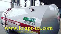 Резервуар для хранения нефтепродуктов, модуль АЗС, мини АЗС, мини заправка