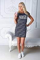 Платье-туника летнее с принтом Vogue, разные расцветки, стандартные размеры темно-синий+полоска, 42-46