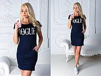 Платье-туника летнее с принтом Vogue, разные расцветки, стандартные размеры темно-синий, 42-46