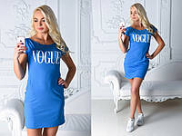Платье-туника летнее с принтом Vogue, разные расцветки, стандартные размеры голубой, 42-46