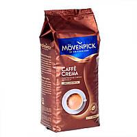 Купить Movenpick Caffe Crema (Мовенпик Кофе Крем) кофе в зернах, 1 кг