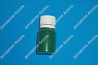 Флок бархатная присыпка зелёная 20 грамм