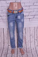 Женские джинсы LJY-Denim большого размера (3216) 27-32размеры
