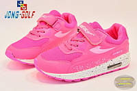 Детские кроссовки для девочки размер (20-26)