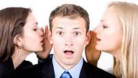 Как по сарафанному радио ещё больше увеличить поток клиентов.
