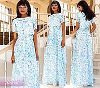 Белое нарядное выходное платье в пол с голубым цветочным принтом