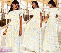 Белое нарядное выходное платье в пол с желтым цветочным принтом