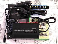 Универсальное зарядное для ноутбука 4A 12-24V от сети и от прикуривателя