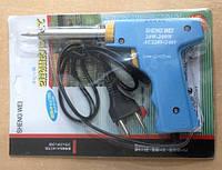 Импульсный пистолет-паяльник 20-200W 220V