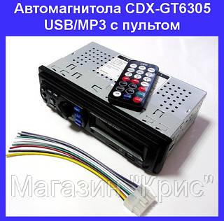 Автомагнитола CDX-GT6305 USB/MP3 с пультом!Акция