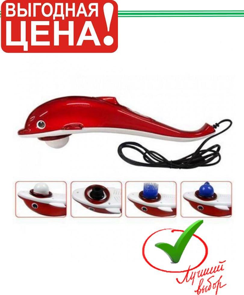 Вибромассажер для тела Dolphin Massager MaxTop
