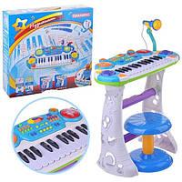 Детское электронное пианино синтезатор Joy Toy «Я Музыкант» с микрофоном, подставкой и стульчиком (7235)