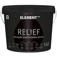 Структурна фасадна фарба ELEMENT PRO RELIEF 16 кг