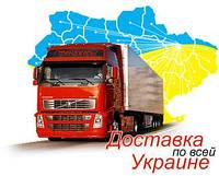 Условия доставки и оплаты по Украине