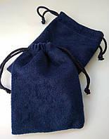 Мешочки ювелирные, бархат синий 7х9 см, 1шт. Производство Украина
