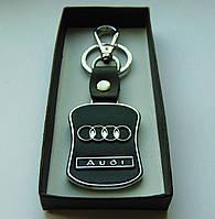 Автомобильный брелок Audi
