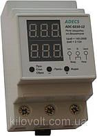 Реле токовой защиты ADECS ADC-0210-12