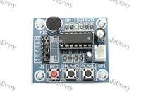 Модуль записи, воспроизведения звука c динамиком, Arduino