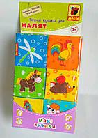 Развивающие мягкие кубики для малышей, набор 6 шт., 36 картинок