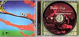Музичний сд диск URIAH HEEP The magician's birthday (1972) (audio cd), фото 2