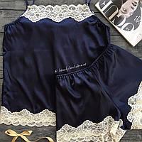 Пижама из сатин-шелка, синий