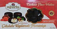 Пишмание с сухофруктами в шоколадной глазури 200 гр Турецкая
