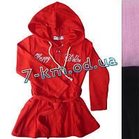 Платье для девочек PaHa9026 коттон 4 шт (4-7 лет)