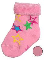 Детские махровые носки (Розовый)