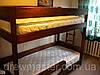 Кровать деревянная двухъярусная Тандем