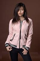 Женская весенняя куртка бомбер, цвета пудры, свободного кроя
