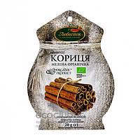 Корица молотая органическая ТМ Любисток 20г