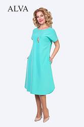 Модное бирюзовое платье свободного кроя, длины миди, увеличенных размеров