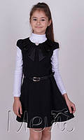 Сарафан школьный Mevis 1683 цвет черый