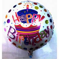Шар фольгированный Happy Birthday тортик диаметр 45 см., надутый гелием