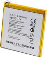 EXTRADIGITAL  Huawei Ascend P1 XL U9200E 2600 mAh (BMH6396)