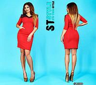 Платье женское арт 28271/502-41, фото 1