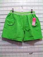 Женские шорты яркие лето отпом