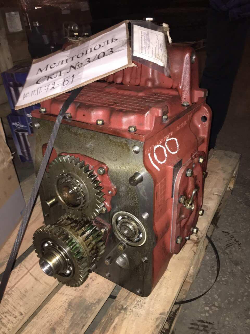 Коробка передач МТЗ-80,82 в сборе