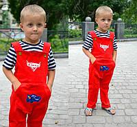 Детский стильный комбинезон-брюки (2 цвета)