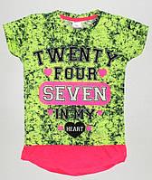 """Туники для девочек""""Twenty four""""  8,9,10,11,12 лет"""