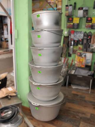 Казан алюминиевый 35 л, фото 2