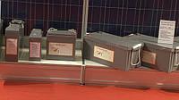 Аккумулятор Sunlight sp 12 — 75