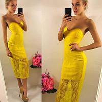 Гипюровое желтое платье без бретелей НН!